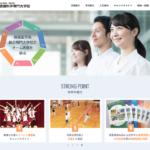 <?php the_title(); ?> | 静岡医療科学専門大学校 | thumbnail